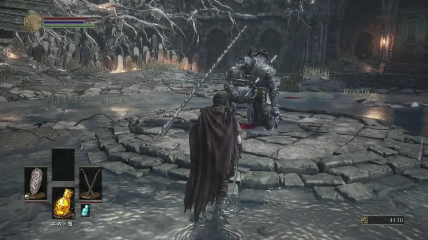 Heraldo Review Dark Souls3 03