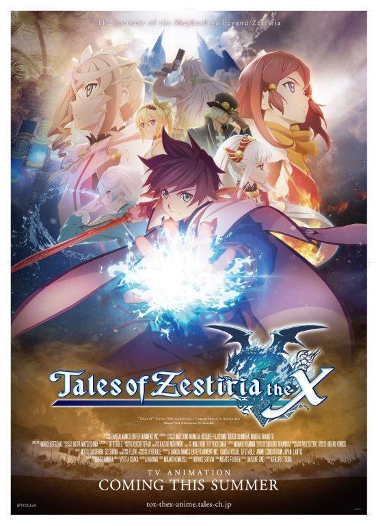 Nuevo Trailer para Tales of Berseria y Tales of Zestiria the X