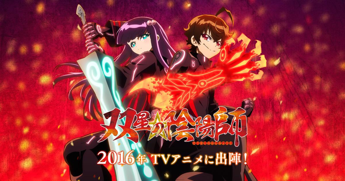 Nuevo tráiler del anime Sousei no Onmyouji