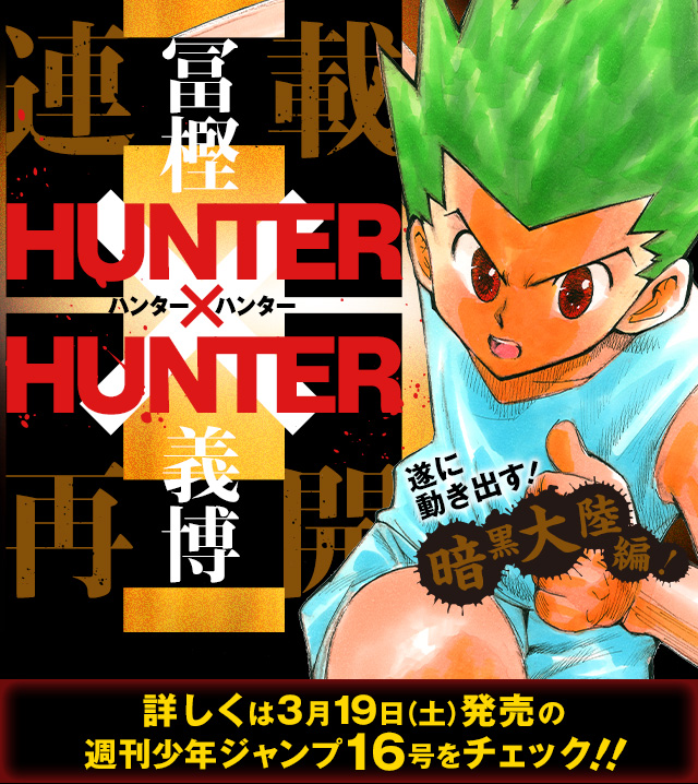 Regresa.el.mangadeHunter x Hunter