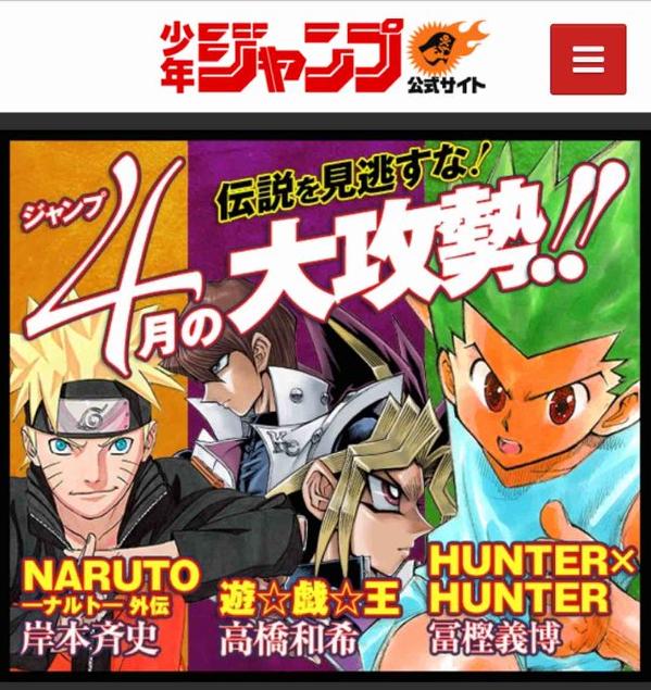 nuevo manga de Yu-gi-oh!