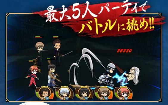 Seconfirmaun juego de Gintama para iOS y Android