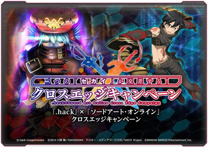 Sword-Art-Onlinex.Hack-Game-Crossover!
