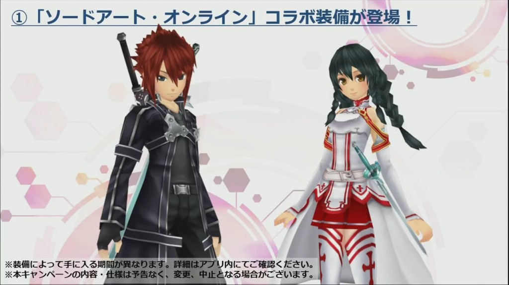 Sword-Art-Onlinex.Hack-Game-Crossover1