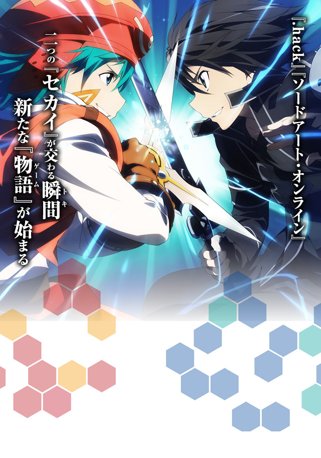 Sword-Art-Onlinex.Hack-Game-Crossover