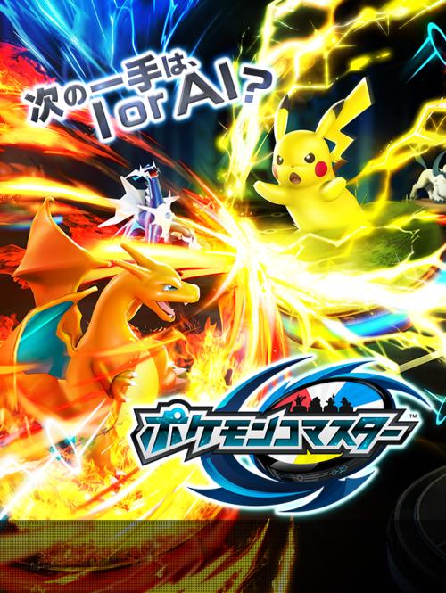 Pokémon Co-Master ya esta disponible para Android en Japón