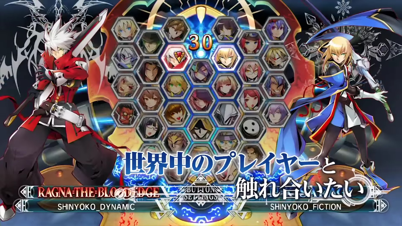 selection-player-blazblue-centralfiction-trailer-agamerlife
